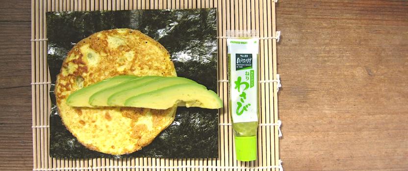 Japanse Guacamole